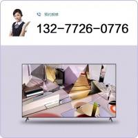 十堰海尔电视维修电话-海尔电视安装-十堰海尔电视维修网点