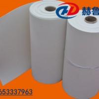 铸铝电加热器隔热纸铸铝加热器保温纸陶瓷纤维纸