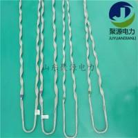 48芯OPGW光缆用紧线预绞丝