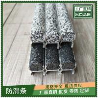 晋中水泥地面防滑处理方案展示
