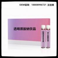30mlPET透明质酸钠燕窝饮品品牌生产代工厂家