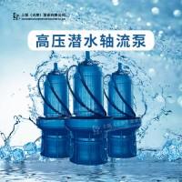 广西潜水轴流泵选型
