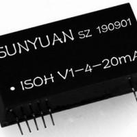 信号隔离器 4-20mA电流环路两线无源型