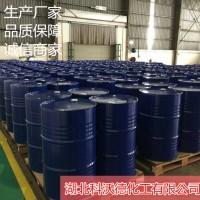 甲醛 表面活性剂 染料