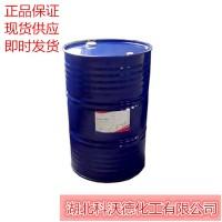 戊二醛作求购信息剂,也用于皮革鞣制 现货