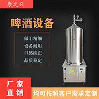 义马【康之兴】不锈钢啤酒设备厂家 扎啤酒设备 鲜酿啤酒机