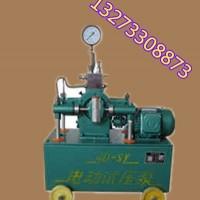 广西试压泵 电动试压泵 大流量电动试压泵产品