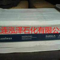进口原装沙索3971沙索2528食品级微晶蜡沙索微晶蜡