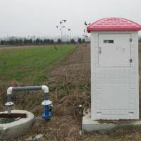 水利玻璃钢模压井房 水电双计数据远传测控系统 价格合理