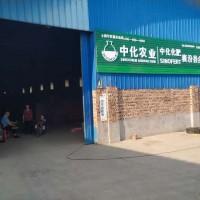韩城门面门头招牌广告报价,汽车喷绘布门头,PVC门头广告
