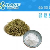绿原酸327-97-9