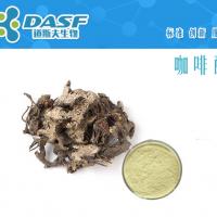 咖啡酸331-39-5