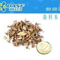 染料木素446-72-0