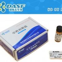 臭椿酮981-15-7