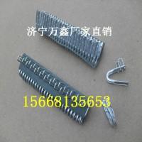 厂家直销 济宁万鑫T10输送带皮带扣