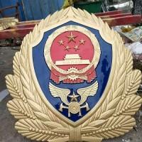 消防徽生产工艺分铝合金烤漆与贴金2种工艺的区分