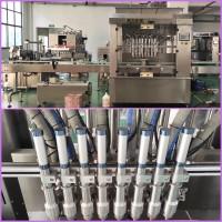 自动化酱料灌装生产线