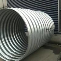 钢制波纹管涵洞 金属波纹管涵 热镀锌波纹涵管生产厂家