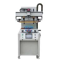 2040纯电动高精度平面丝印机