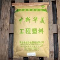 山东医用级PS 金标卡壳专用塑料 核酸试剂盒材料