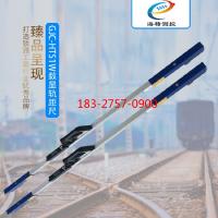 海特 专利认证 0级数显轨距尺铁路专用道尺 电子道尺高铁地铁