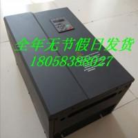22KW恒压供水变频器FJBP变频柜