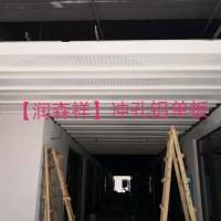 浏阳异型铝单板/邵阳/湘潭/宁乡木纹铝单板/湖南长沙铝单板厂