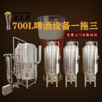 项城康之兴锥形一拖三大型精酿啤酒设备 啤酒生产的机械设备