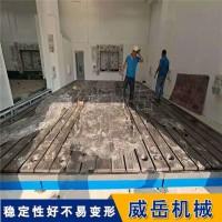 上海铸铁平台厂家试验平台铸铁测试平台 厂家 手工刮研