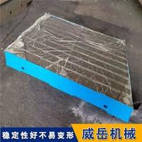 济南厂家 试验平台铸铁测试平台 厂家 热处理工艺