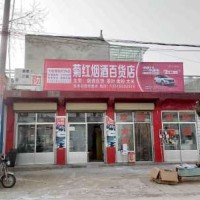 陕西台球俱乐部门头广告牌 宝塔专卖店门头招牌售后