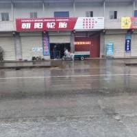 陕西门头广告牌设计效果图 延川房产门头招牌展示图