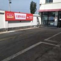 陕西台球俱乐部门头广告牌 洛川电动车门头招牌尺寸
