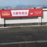 陕西文具店门头设计效果图 黄陵家电门头招牌标准