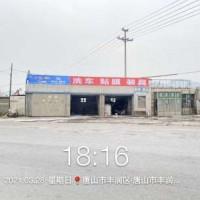 陕西餐饮品牌设计公司 子长面馆门头招牌案例