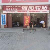 陕西工地门头设计效果图 延川酒店门头招牌设计