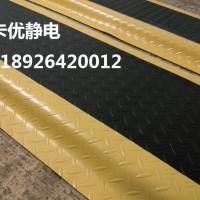 深圳防静电设备,卡优车间防疲劳脚垫,工位防疲劳垫